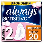 Прокладки «Always» Ultra Sensitive Normal Plus, 20 шт