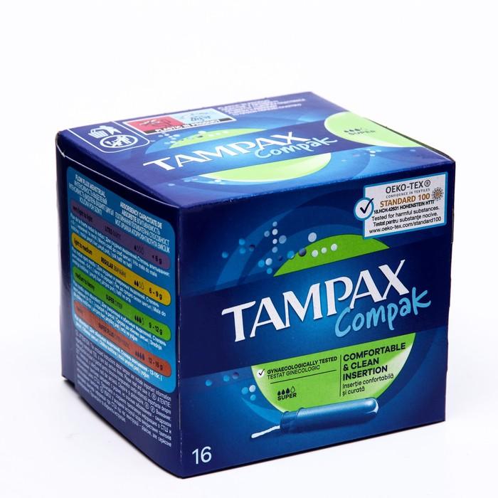 Тампоны «Tampax» Compak Super, с аппликатором 16 шт