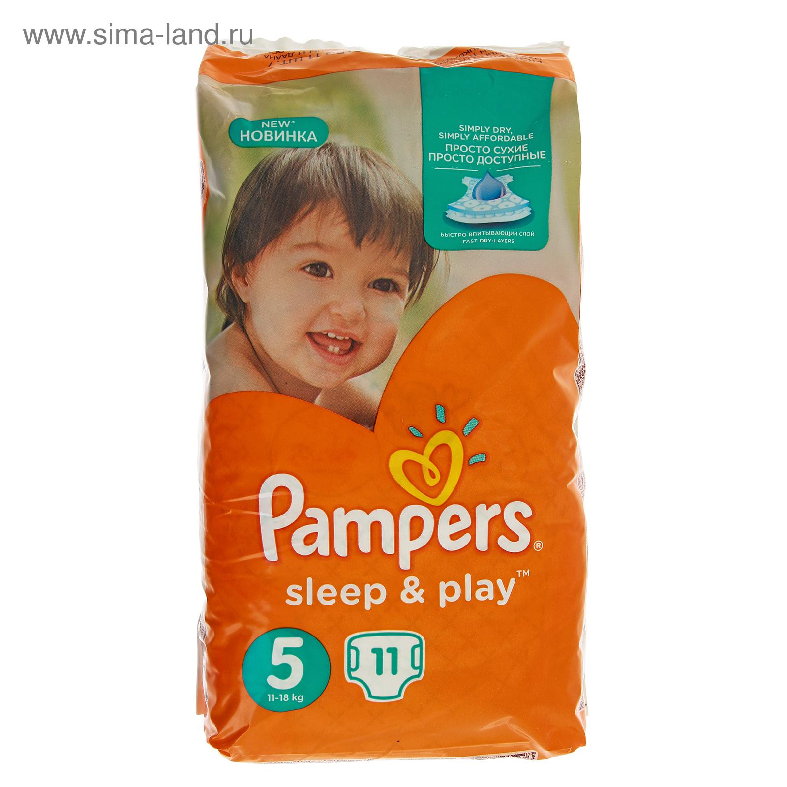 eb47aeacd6fe Подгузники «Pampers» Sleep Play, Junior, 11-18 кг, 11 шт уп (1389895 ...