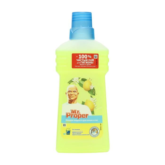 """Моющая жидкость для уборки Mr Proper Универсал """"Лимон"""", 500 мл"""