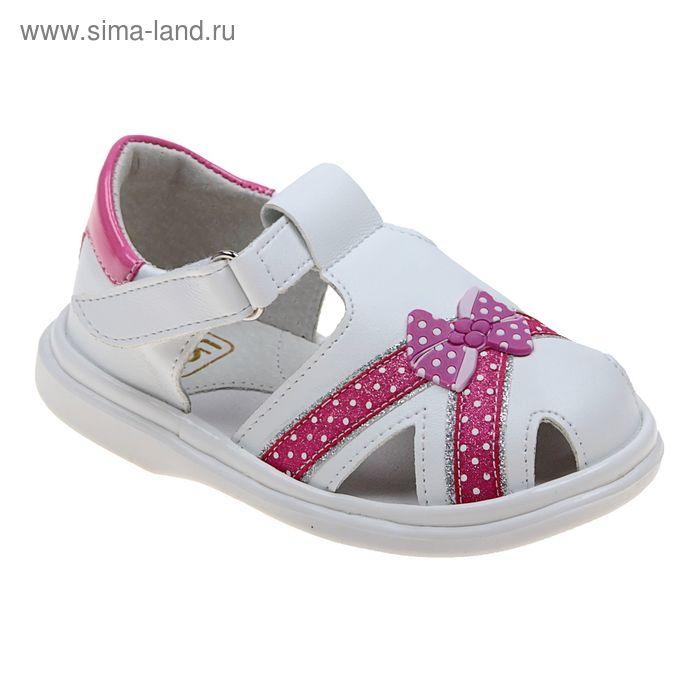 Туфли ясельные Топ-топ, арт. 31523/11210-2 (белый+фуксия) (р. 19)