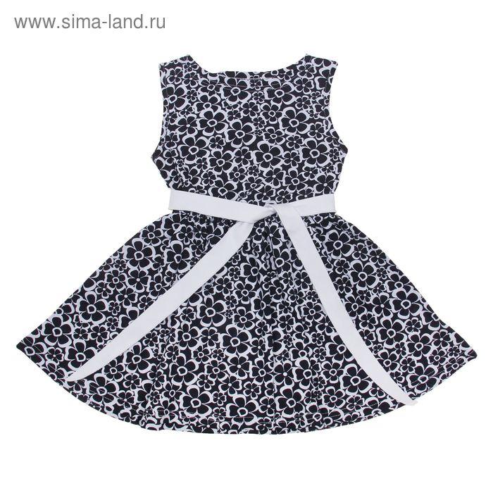 """Платье """"Летний блюз"""", рост 128 см (64), цвет белый (арт. ДПБ913001н)"""