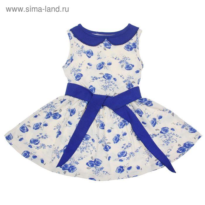 """Платье """"Летний блюз"""", рост 98 см (52), цвет васильковый, гжель (арт. ДПБ918001н)"""
