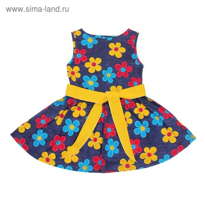 """Платье """"Летний блюз"""", рост 98 см (52), цвет жёлтый, принт цветы (арт. ДПБ931001н)"""