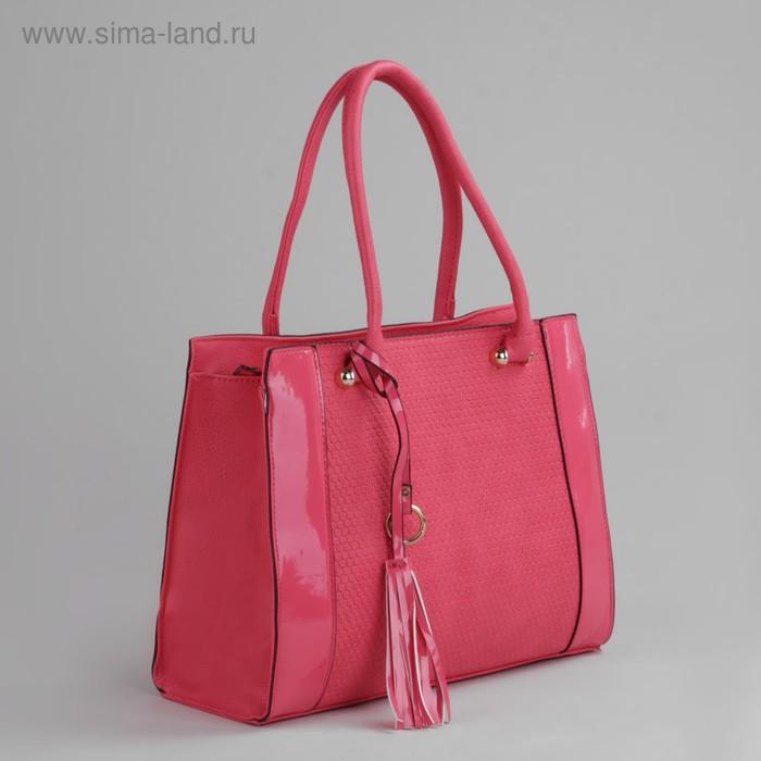 Сумка женская на молнии, 1 отдел с перегородкой, 1 наружный карман, розовая