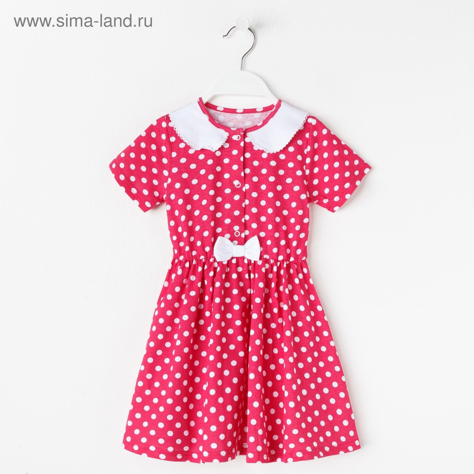 416303009841 Платье