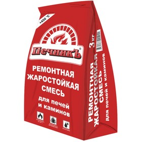 Ремонтная жаростойкая смесь для печей и каминов 'Печникъ'  3,0 кг Ош