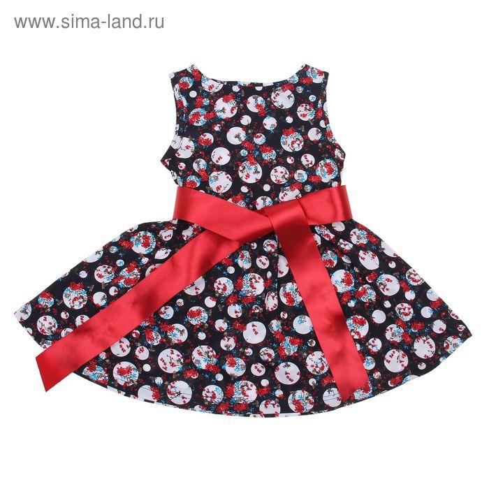 """Платье """"Летний блюз"""", рост 134 см (68), цвет тёмно-синий/бордовый (арт. ДПБ837001н)"""