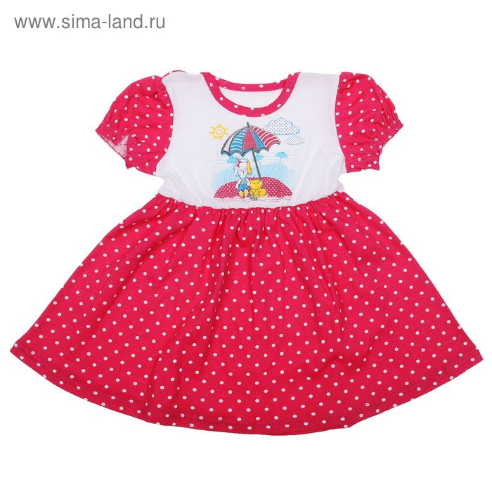 """Платье """"Платья для малышек"""", рост 98 см (56), цвет малиновый, принт Лучшие друзья (арт. ДПК881001н)"""