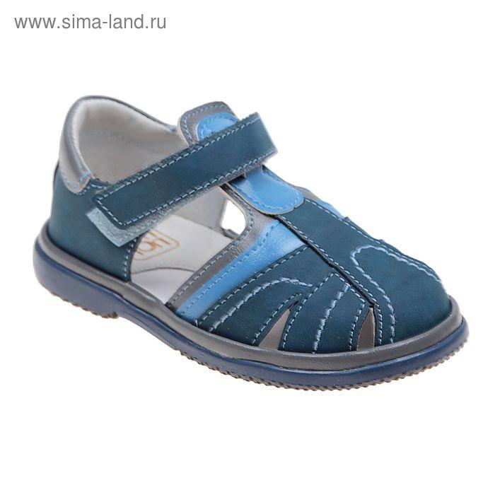 Туфли малодетские Топ-топ, арт. 32079/21212-1 (синий+серый) (р. 25)