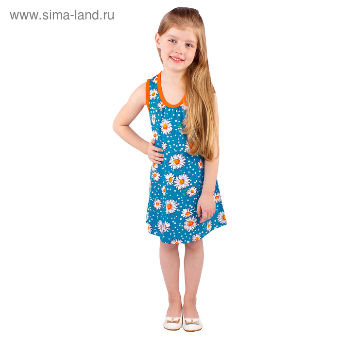 "Сарафан""Каникулы"", рост 92 см (50), цвет ромашки и горошки на бирюзе ДПС593001н"