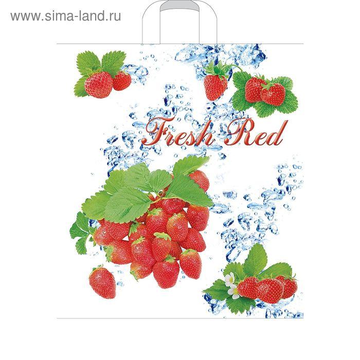 """Пакет """"Фрэш ягоды"""", полиэтиленовый с петлевой ручкой, 38х45 см, 45 мкм"""