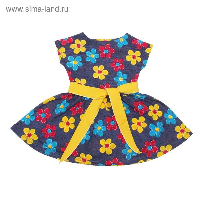 """Платье """"Летний блюз"""", рост 134 см (68), цвет жёлтый, принт цветы (арт. ДПК932001н)"""