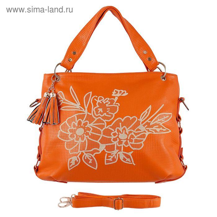 Сумка женская на молнии, 1 отдел с перегородкой, 1 наружный карман, длинный ремень, оранжевая