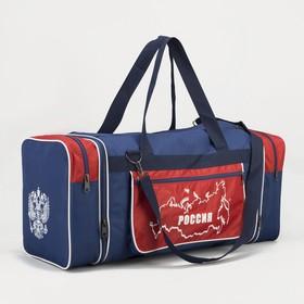 Сумка дорожная, отдел на молнии, 3 наружных кармана, с увеличением, длинный ремень, цвет синий