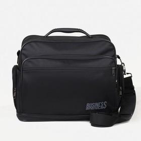 Men's bag, zip pocket, 3 outer pockets, black