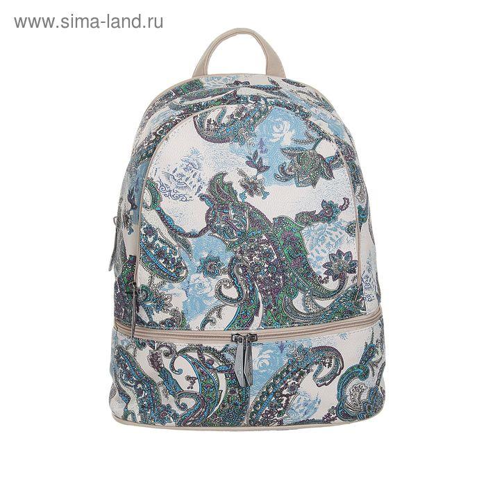 """Рюкзак молодёжный на молнии """"Огурцы"""", 1 отдел, 1 наружный карман, бежевый"""