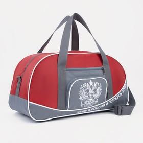 Сумка спортивная, отдел на молнии, 4 наружных кармана, цвет красный/серый