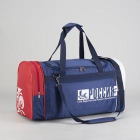 Сумка спортивная, 3 отдела на молниях, наружный карман, цвет синий/красный