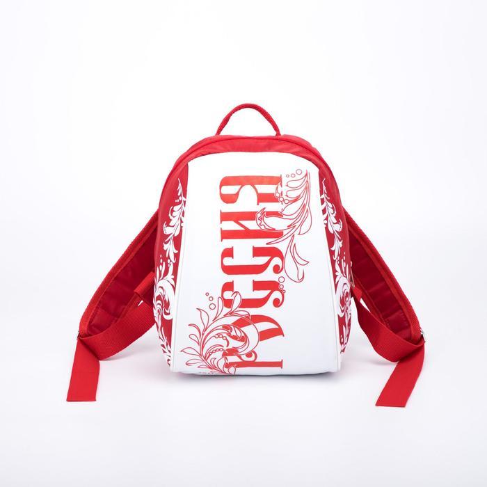 Рюкзак молодёжный, отдел на молнии, цвет красный