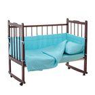 """Комплект в кроватку """"Горошки"""" (4 предмета), цвет бирюзовый 10403"""