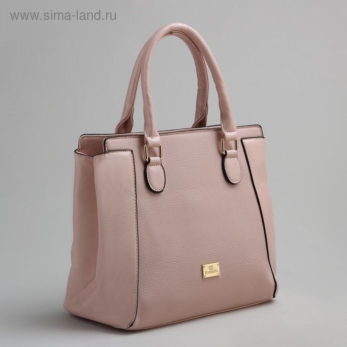 Сумка женская на молнии, 2 отдела, 1 наружный карман, розовая