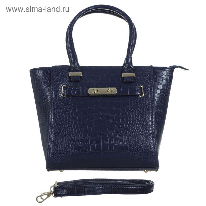 Сумка женская на молнии, 1 отдел, 3 наружных кармана, длинный ремень, синяя