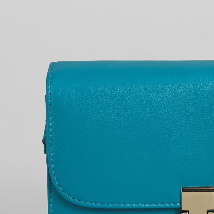 Сумка женская, отдел на молнии, регулируемый ремень, цвет бирюзовый