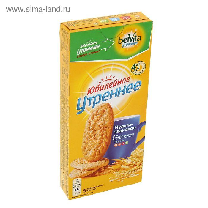 """Печенье """"Юбилейное"""", Утреннее, мультизлаковое, 250 г"""