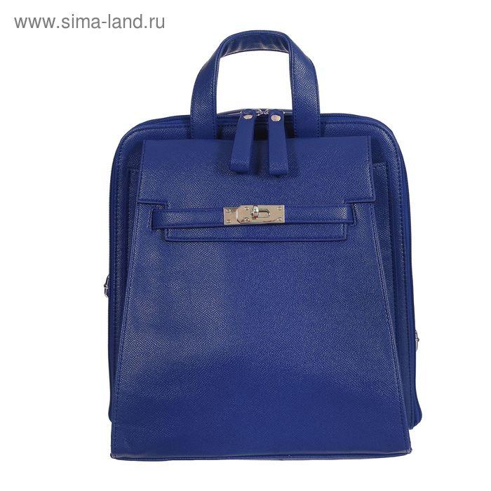 Рюкзак молодёжный на молнии, 2 отдела с расширением, 1 наружный карман, синий