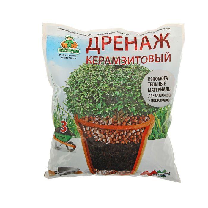Дренаж керамзитовый фр 5-10, 3 л