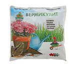 Вермикулит  фр. 4, 1 л