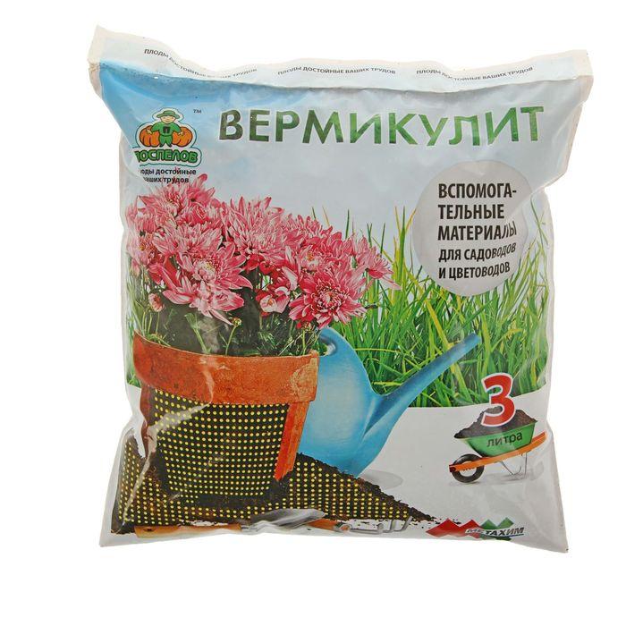 Вермикулит фр. 4, 3 л