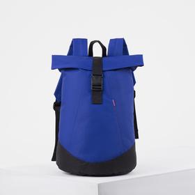 Рюкзак-сумка, отдел на молнии, наружный карман, цвет синий