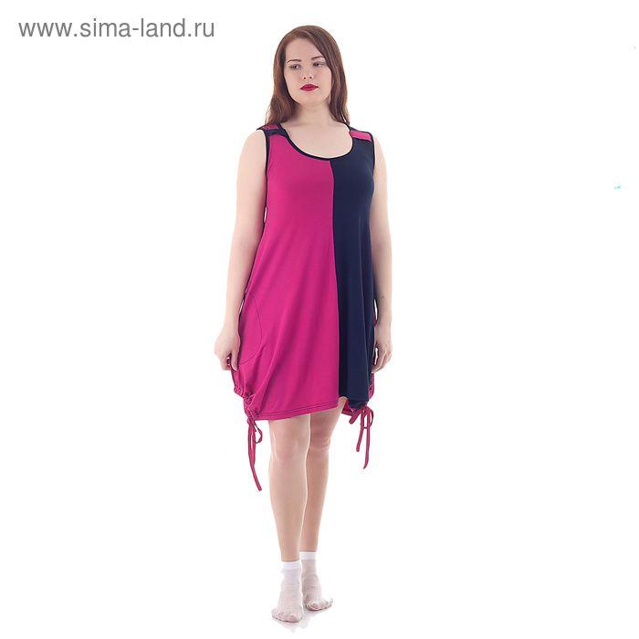 Туника женская, цвет малиновый, размер 48 (арт. 201ХВ1569)