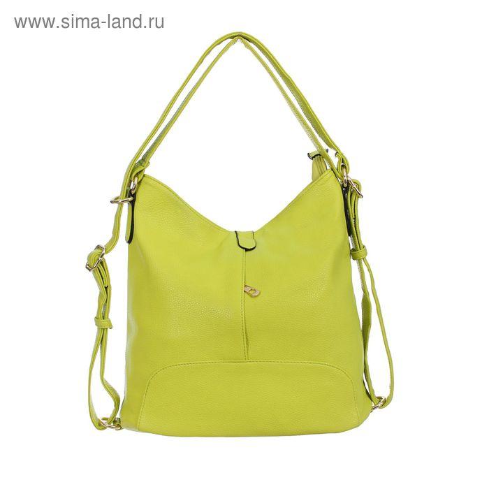 Сумка-рюкзак на молнии, 1 отдел, 2 наружных кармана, жёлтая