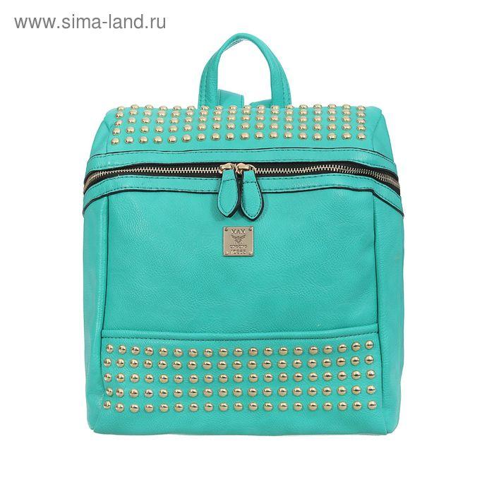 Рюкзак молодёжный на молнии, 1 отдел, 1 наружный карман, зелёный