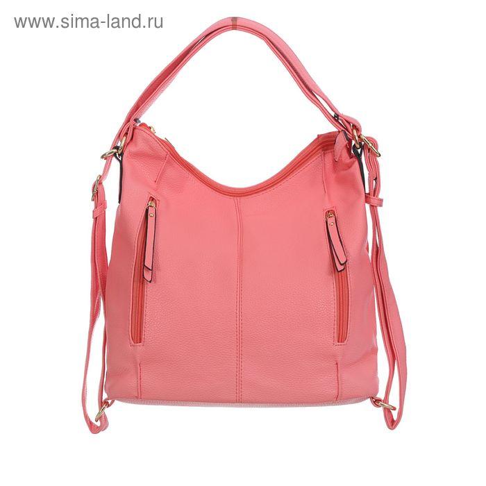 Сумка-рюкзак на молнии, 1 отдел, 3 наружных кармана, розовая