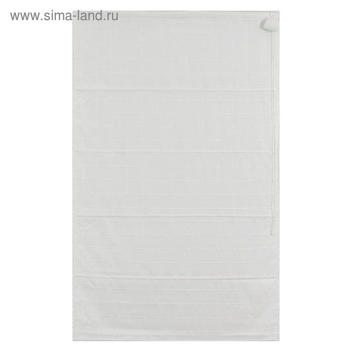 Римская тканевая штора 100х160 Ammi, цвет белый