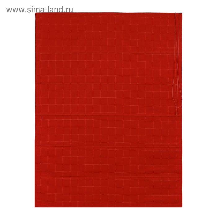 Римская тканевая штора 160х160 см Ammi, цвет красный