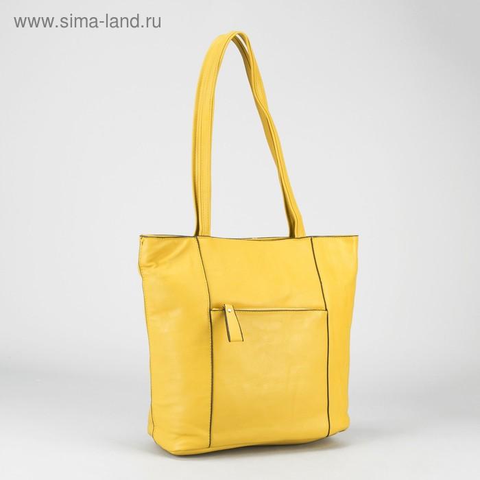 Сумка женская на молнии, 1 отдел, 2 наружных кармана, жёлтая