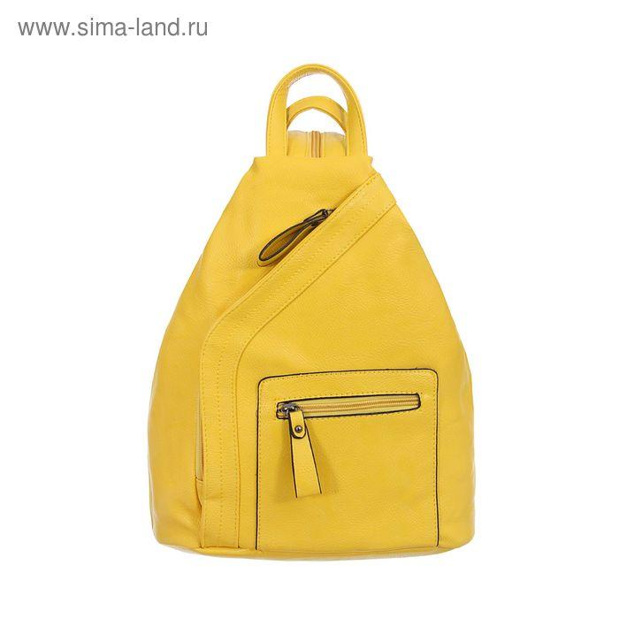 Сумка-рюкзак на молнии, 1 отдел, 2 наружных кармана, жёлтый