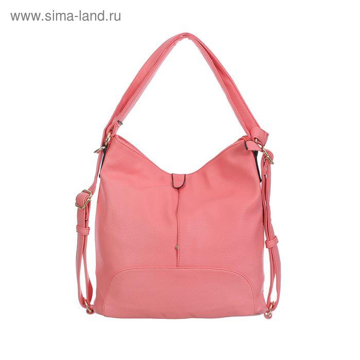Сумка-рюкзак на молнии, 1 отдел, 2 наружных кармана, розовая