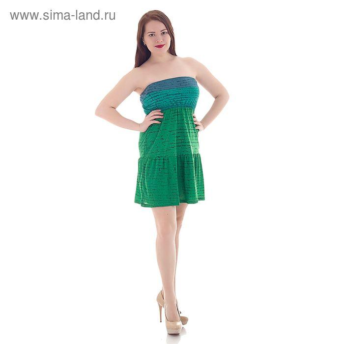 Сарафан женский, цвет изумрудный, размер 44 (арт. 208ХВ1228)