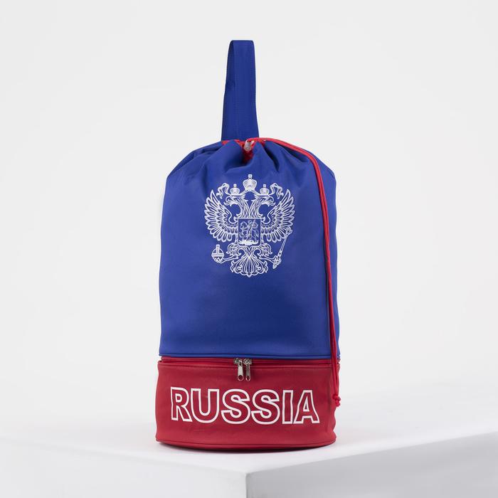 Рюкзак молодёжный-торба, 2 отдела на молнии, наружный карман, цвет синий/красный - фото 268466