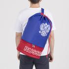 Рюкзак молодёжный-торба, 2 отдела на молнии, наружный карман, цвет синий/красный - фото 268468