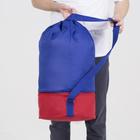 Рюкзак молодёжный-торба, 2 отдела на молнии, наружный карман, цвет синий/красный - фото 268470