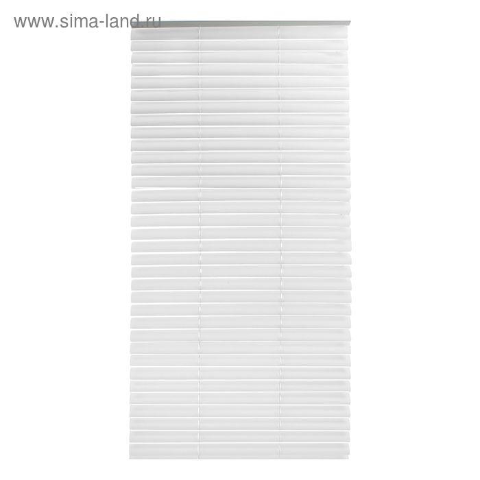 Жалюзи пластиковые 140х160 см, цвет белый (полоса 3,8 см)