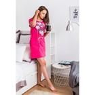 Платье женское, цвет МИКС, размер 52 (арт. 208хг1580п)