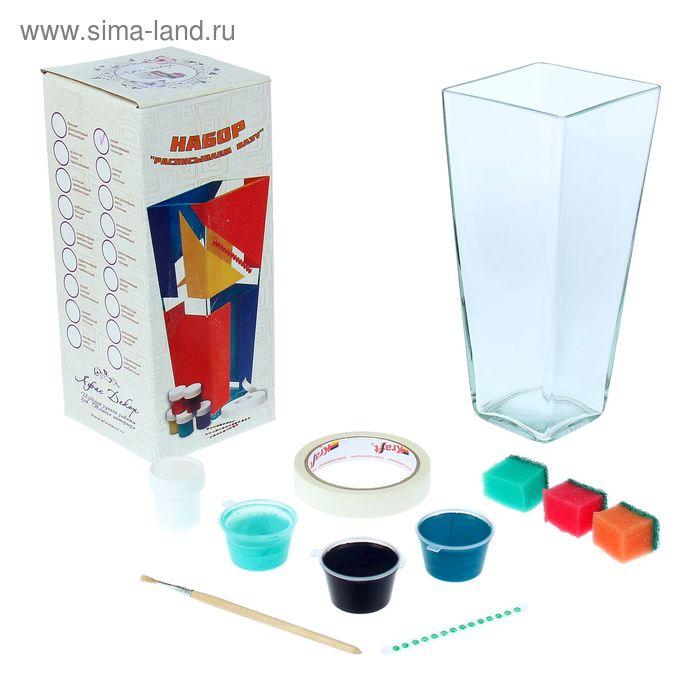"""Набор для творчества №6 """"Раскрась вазу"""" 11 предметов"""
